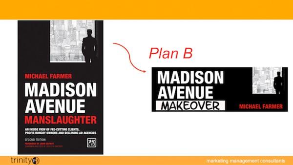 广告行业计划 b